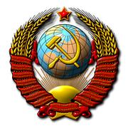 Я - Гражданин Советского Союза! group on My World