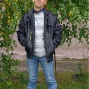 Казино В Киеве