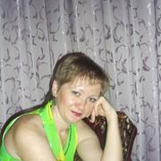 знакомства в александрии кировоградской области