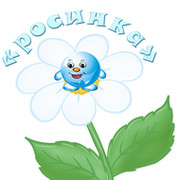 Картинки на группу росинка