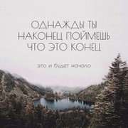 - Kamolova on My World.