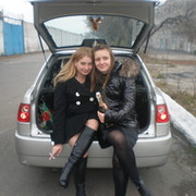 Лена Чернышева on My World.