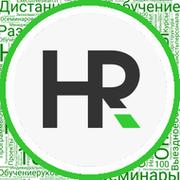 HR-ПРАКТИКА группа в Моем Мире.