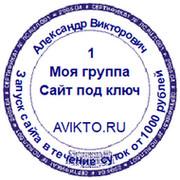 Веб-студия KONTENT24.RU group on My World