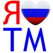 Медитация ТМ group on My World