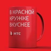 МТС-Туркменистан группа в Моем Мире.