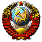 СССР-USSR group on My World