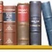 Для библиотекарей группа в Моем Мире.