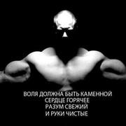 Иван !!! on My World.
