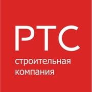 Ртс сайт компании компания штольверк официальный сайт