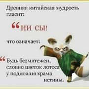 Аскар Какимбаев on My World.