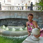 Наталья Белова on My World.