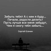 Евгений Шевченко on My World.