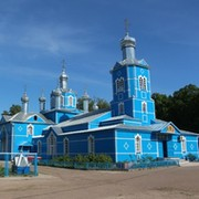 Свято-Авраамиевский храм on My World.
