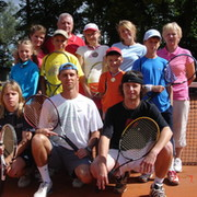 Теннисная академия BrilTennis briltennisacademy@mail.ru on My World.