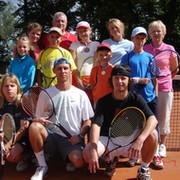 Теннисная академия BrilTennis briltennisacademy@mail.ru on My World.