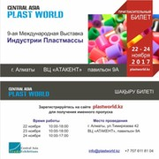 Central Asia Industry Platform Almaty on My World.