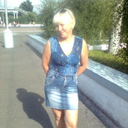 Людмила Есина on My World.