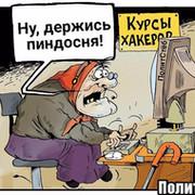 Сергей Иваненко on My World.