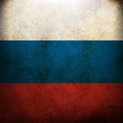 Сергей Первушин on My World.