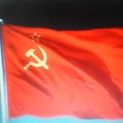 НКВД СССР on My World.