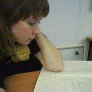 Ольга Левченкова on My World.