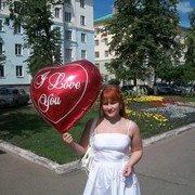 Мария Липатова on My World.