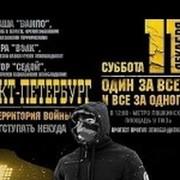 Mishka Belyakovskiy on My World.