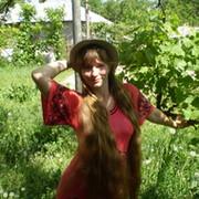 Лариса Ерыкалина on My World.
