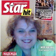 Надежда Шубина -Танаева on My World.