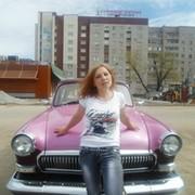 Ольга Вершкова on My World.