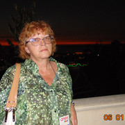 Ирина Павлова on My World.