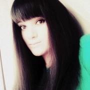Ульяна Портнягина on My World.