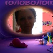 Полина Шувалова on My World.