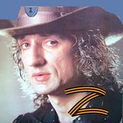 ЛИМОНАДНЫЙ ДЖО on My World.