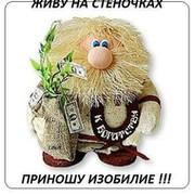 Сергей Щербаков on My World.