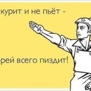 Андрей Шурмин on My World.