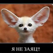 Алексей EGMP on My World.