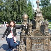 Светлана Плеханова on My World.