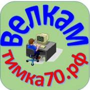 Константин Тимин on My World.