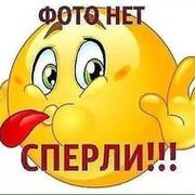 Yuriy. Uvarov.61 on My World.