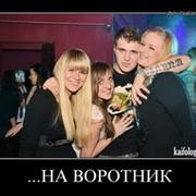 АЛЕКСАНДР МАТРОСОВ on My World.