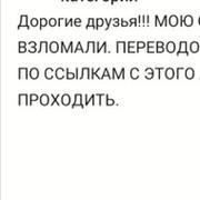 Зинаида Орехова on My World.